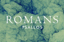 Last Chance to Give the Book of Romans for Christmas